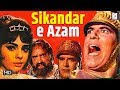 Sikandar E Azam - Historical Movie - HD 1965 - Dara Singh