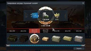 War Thunder и СКИЛЛ 99%