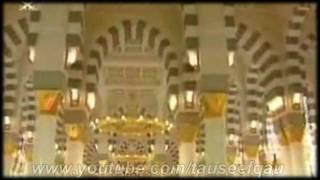Naat - Bashir kahiye Nazir Kahiye unhaiN siraj-e-Muneer Kahiye by Hooriya Rafique(PTV audio)