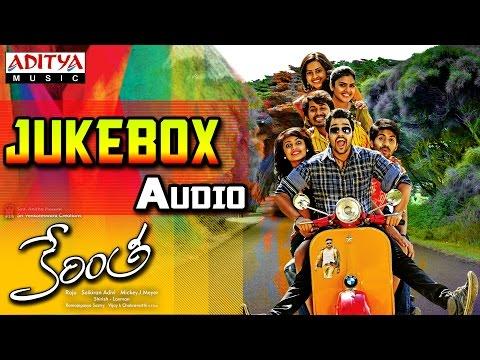 Kerintha-Jukebox || Telugu Full Songs ||Sumanth Aswin, Sri Divya