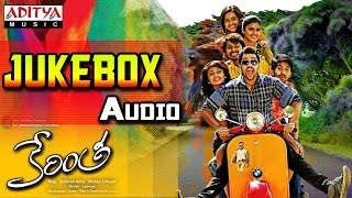 Kerintha-Jukebox || Telugu Full Songs ||Sumanth Aswin, Sri Divya