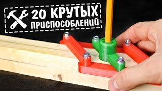 видео Инструмент для укладки плитки: необходимый перечень