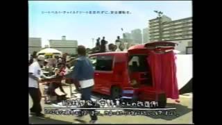 ホンダ モビリオ/モビリオスパイク CM