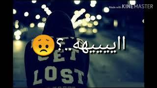 كلمات اغنية مفيش بديل | محمد سعيد|MOHAMAD SAAED