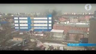 Пожар торгового центра в Москве