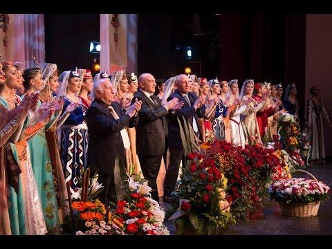 ԲԵՐԴ ԱՆՍԱՄԲԼ Armenian Dance
