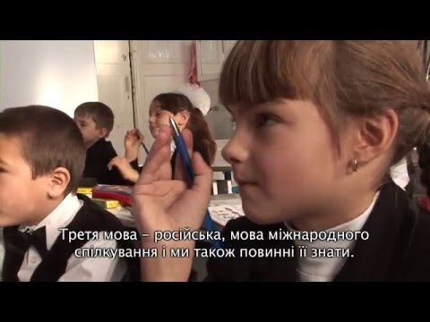 Multilingual Education in Ukraine FULL [UKR]