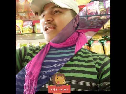 Tiger B.m.b Dera Dun
