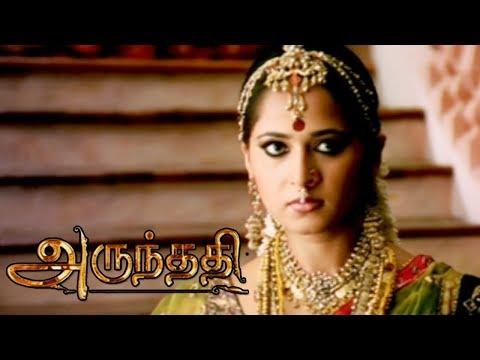 Arundhati | Arundhati Scenes | Anushka best Intro | Sonu Sood Comes back to take Revenge on Anushka