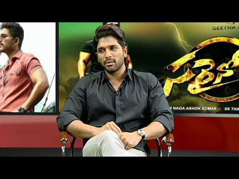 Allu Arjun About Competition With Ram Charan!!