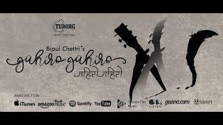Bipul Chettri - Gahiro Gahiro (Single) screenshot 4