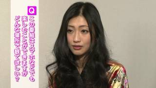 番組公式サイト☆ http://www.hikaritv.net/sp/gyokai-danmitsu/?cid=you...