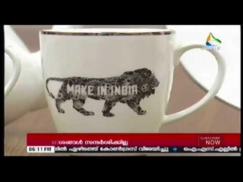 Tata Ceramics, Agappe @ Kochi : Money Watch│Jaihind News@17/12/2017