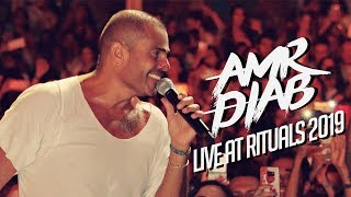 Amr Diab - Rituals Recap 2019 عمرو دياب - حفلة ريتشويلز
