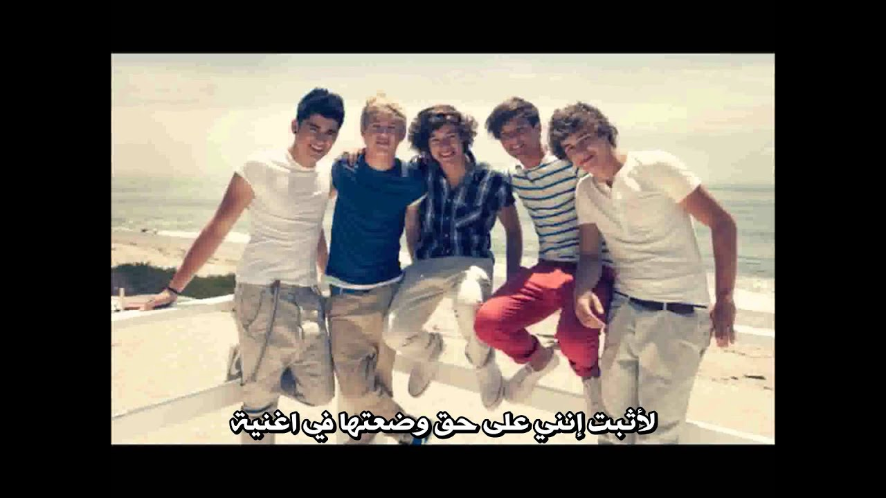 One Direction What Makes You Beautiful Acapella Arabic Sub Youtube
