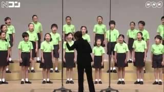関東・甲信越ブロックコンクール 日野市立七生緑小学校「ふるさと」 thumbnail