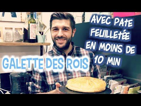 recette-galette-des-rois-frangipane-.-pate-feuilletee-maison-rapide
