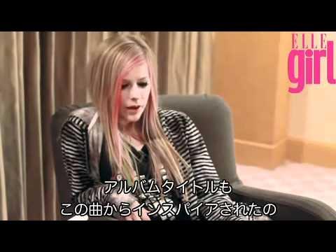 Avril girlfriend japan — pic 4