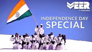 Independence Day Special | What is the Line of Control (LOC) - How Does Indian Army Defend It