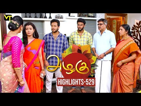 Azhagu Tamil Serial Episode 529 Highlights on Vision Time Tamil.   Azhagu is the story of a soft & kind-hearted woman's bonding with her husband & children. Do watch out for this beautiful family entertainer starring Revathy as Azhagu, Sruthi raj as Sudha, Thalaivasal Vijay, Mithra Kurian, Lokesh Baskaran & several others. Directed by K Venpa Kadhiresan  Stay tuned for more at: http://bit.ly/SubscribeVT  You can also find our shows at: http://bit.ly/YuppTVVisionTime  Cast: Revathy as Azhagu, Sruthi raj as Sudha, Thalaivasal Vijay, Mithra Kurian, Lokesh Baskaran & several others  For more updates,  Subscribe us on:  https://www.youtube.com/user/VisionTimeTamizh Like Us on:  https://www.facebook.com/visiontimeindia