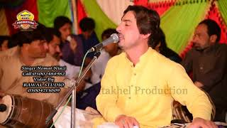 Issey Ishq De Dard No , Naimat Niazi Daodkhelvi , Latest Shadi Program Song 2018