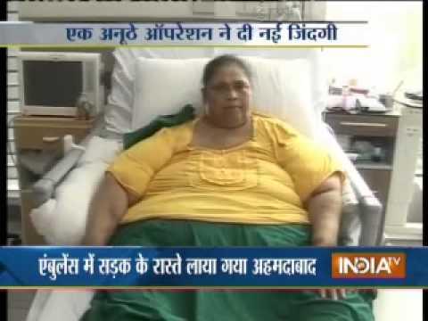 Weight loss surgery gives a new life to Bangalore woman Zubaida