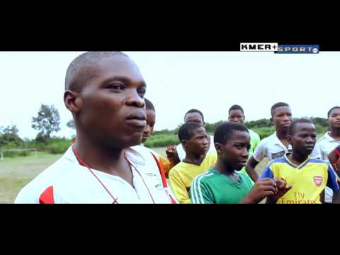CAMEROON RUGBY LEAGUE/13