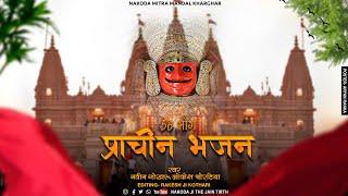 छप्पन भोग, nakoda ji new song, Chhappan bhog, jain lokesh chordia \u0026 naveen gokharu, new jain bhajan