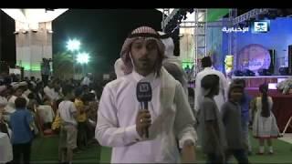 مراسل الإخبارية: أمانة العاصمة المقدسة خصصت مواقع مختلفة لإقامة احتفاليات عيد الفطر المبارك