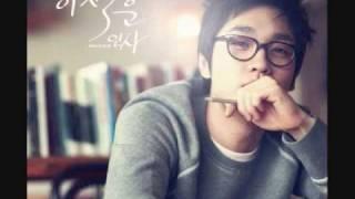Cover images SG Wannabe 이석훈 - 그대를 사랑하는 10가지 이유