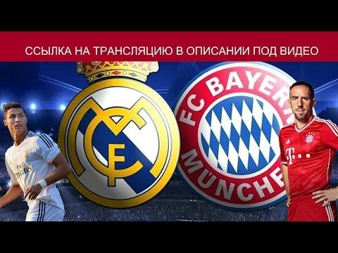 Смотреть футбол онлайн: прямые видео трансляции на Overbetting
