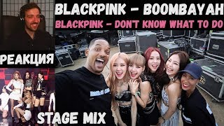Download Grandad reacts to BLACKPINK - '뚜두뚜두 (DDU-DU DDU
