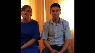 Русско-татарское свадебное поздравление.