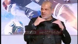 لقاء مجدى طلبة و محمد عامر حول مستقبل الاهلى