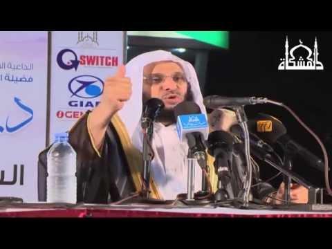 عشر بشائر نبوية - الشيخ د. عائض القرني  (الساحة الخضراء بالخرطوم)