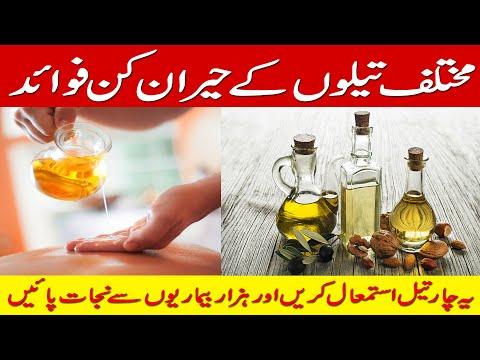 amazing-healthy-benefits-of-oils- -health-tips- -hd- 