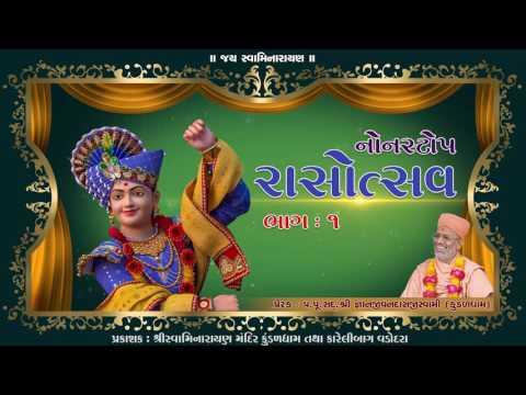Non Stop Raas -1 | Vol.49 | Bhajan Kirtan Jukebox | Swaminarayan Mandir Kundaldham