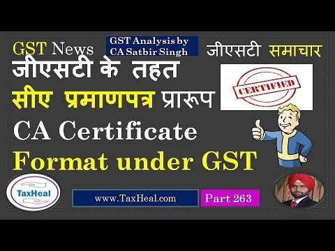 CA Certificate Formats under GST : GST News Part 263 - YouTube