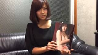 祝!1st写真集【H PEAK】発売!1月25日(日)12:00~は秋葉原・書泉ブッ...