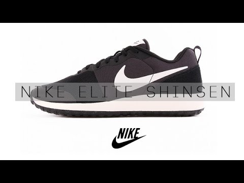 avis nike elite shinsen