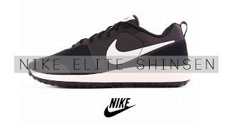 Nike Elite Shinsen - SDLR Sneakerclip