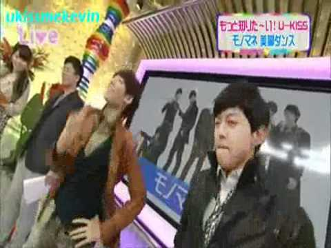 Kevin & Dongho dance SNSD OH