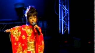 Laura Yamamoto - Tyurippu