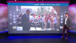 جدل واسع في مصر بعد ظهور جمال مبارك نجل الرئيس الأسبق، في احتفالات السادس من أكتوبر