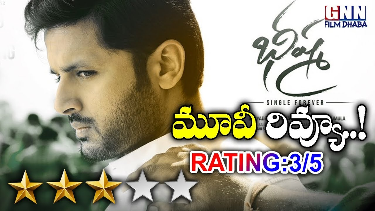 Bheeshma Movie Review Rating An Organic Entertainer Nithin Rashmika Gnn Film Dhaba Youtube