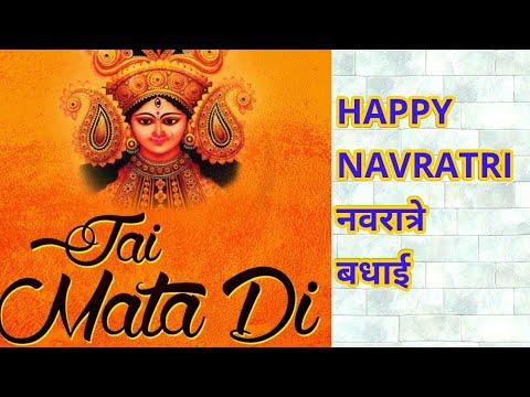 JAI MATA DI #Navratri#Whatsaap#Status#Video#2018#Maa#Durga#Whatsaap #Status#Navratri status