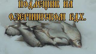 Закрытие зимнего сезона Рузское водохранилище. ОДИН НА ЛЬДУ. Зимняя Рыбалка на Рузском водохранилище