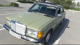 Мерседес W123 дизель 1983 года/Mercedes W123 diesel 1983 of the year
