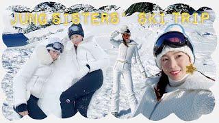 Gambar cover Jung Sisters' Ski Trip to Stowe