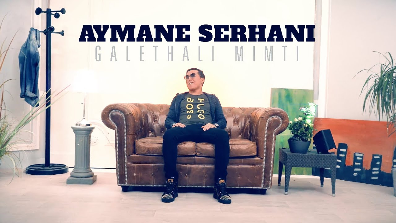 Download Aymane Serhani - Galethali Mimti Avec Safir Pianiste | ايمن سرحاني - گالتهالي ميمتي